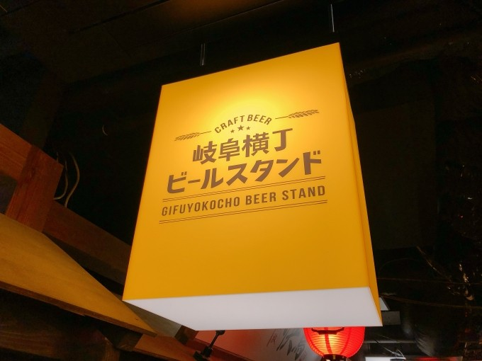 GW特別企画★1DAY飲み放題2,500円