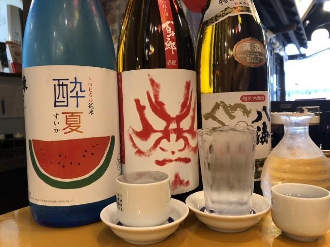日本酒飲んでみませんか?!