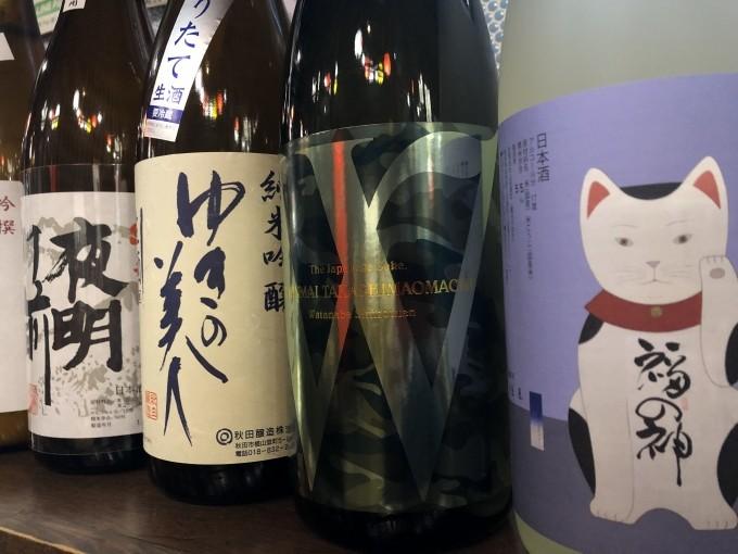 横丁で日本酒と言えば百蔵へ